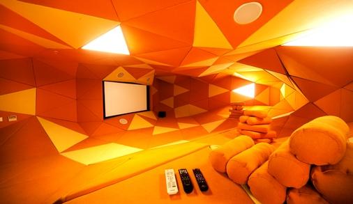 sinema odasi 20152506080902260 - Gayrimenkul Sektörünün Geleceği Dinamizmde