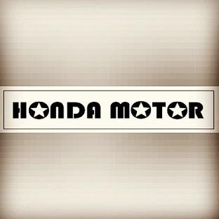 Honda Motor | Motosiklet