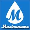 Masivaname